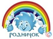 """Положение о проведении фестиваля-конкурса """"Родничок"""""""
